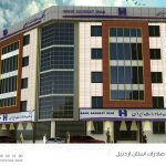 تصویر سه بعدی بانک صادرات شعبه مرکزی اردبیل