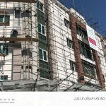 بانک صادرات شعبه مرکزی اردبیل